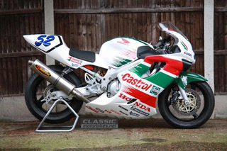 ex-James Toseland Supersport CBR600FX