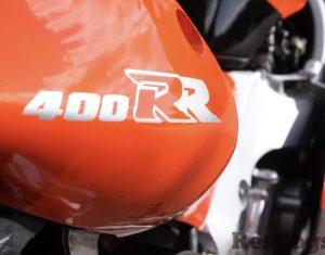 Honda CBR400RR NC29 tank