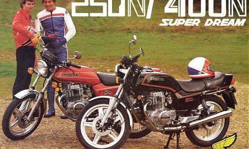 Honda Super Dream period advertising