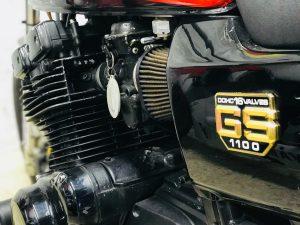 Suzuki GSX1170