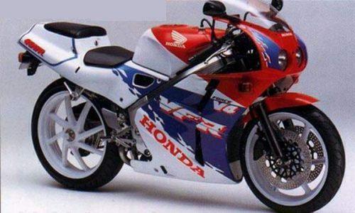 1990 Honda VFR400R