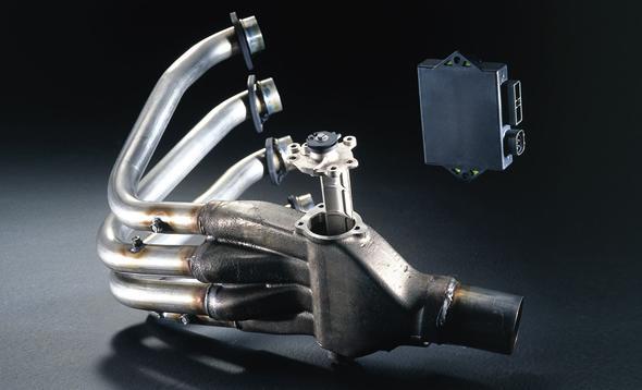 Yamaha Technology 1987: Exhaust Ultimate Power Valve - EXUP