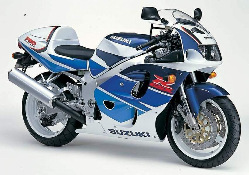 1997 Suzuki GSX-R750 SRAD