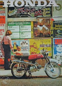Honda SS50 period poster