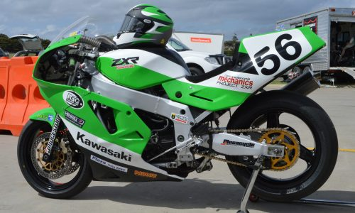Kawasaki ZXR750 Race Bike