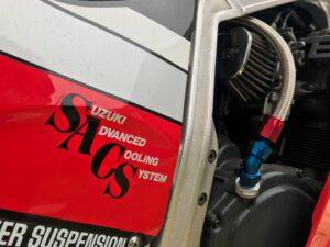 Suzuki GSX-R750F Slabside